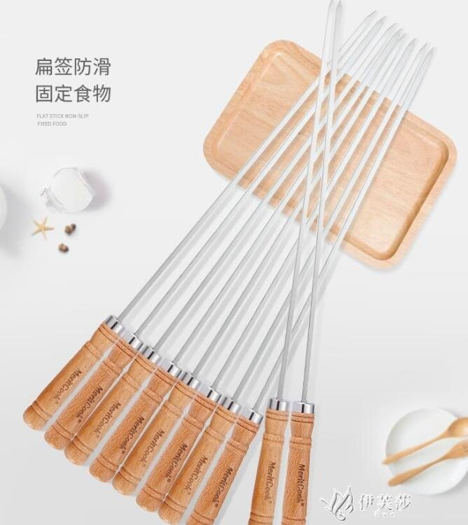 304不銹鋼木柄扁燒烤簽烤針烤串燒烤叉燒烤工具釬子