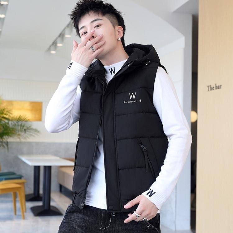 現貨 連帽馬甲男冬季新款保暖加厚羽絨棉服馬甲男裝時尚休閒韓版潮外套 8號時光