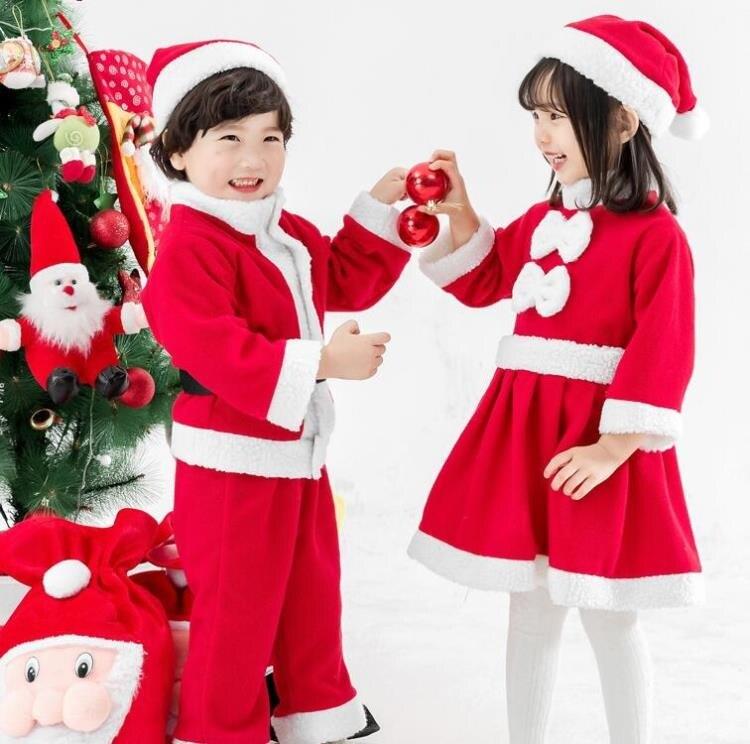 夯貨折扣!男女聖誕服 圣誕節兒童服裝圣誕衣服女童套裝可愛圣誕老人服裝男童幼兒園