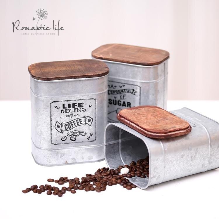 茶葉罐 大容量茶葉鐵罐磨砂鐵皮印花包裝金屬通用茶包裝