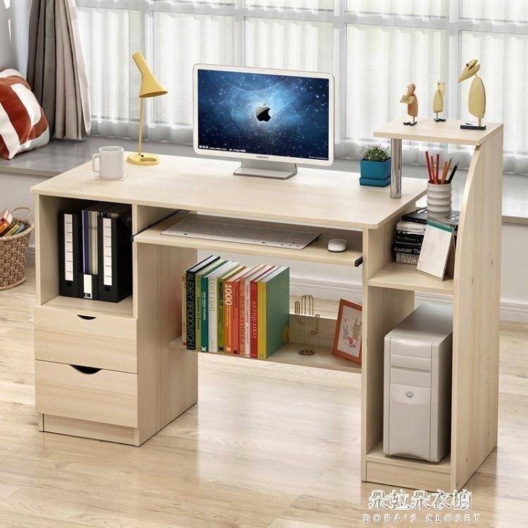 電腦桌 台式家用臥室桌子簡約現代學生小書桌簡易經濟型寫字學習桌