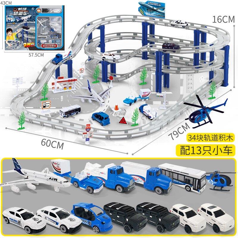 軌道車玩具車 兒童軌道車玩具多功能智力動腦電動路軌小火車汽車男孩3-6歲『CM397028』