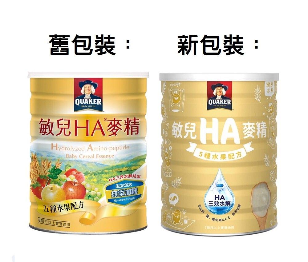 桂格 敏兒HA麥精五種水果配方 700g/罐