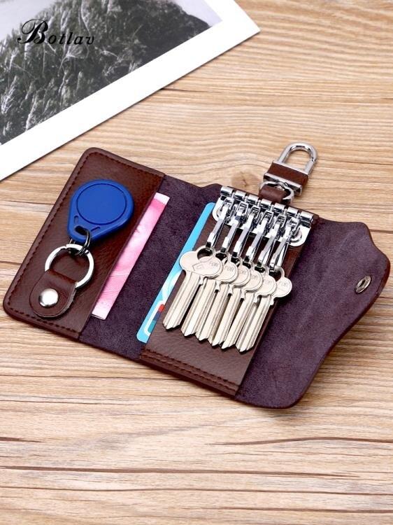 鑰匙包女式簡約小巧小包迷你大容量家用多功能時尚鎖匙包yh