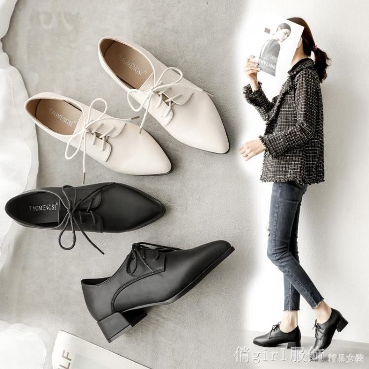 牛津鞋 小皮鞋女2020新款秋冬季英倫風百搭系帶尖頭粗跟中跟上班軟皮單鞋