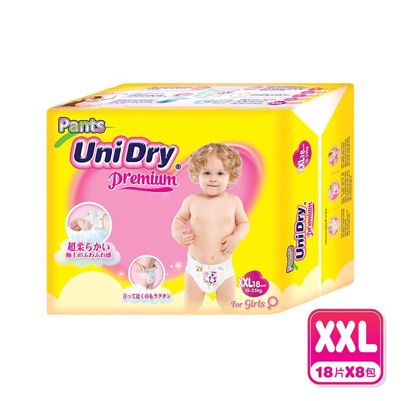 Unidry優力褲嬰兒褲型紙尿褲(女孩)-XXL108片(18片x6包)組合購贈白蘭植萃洗碗精(海鹽蘆薈)800gx1包