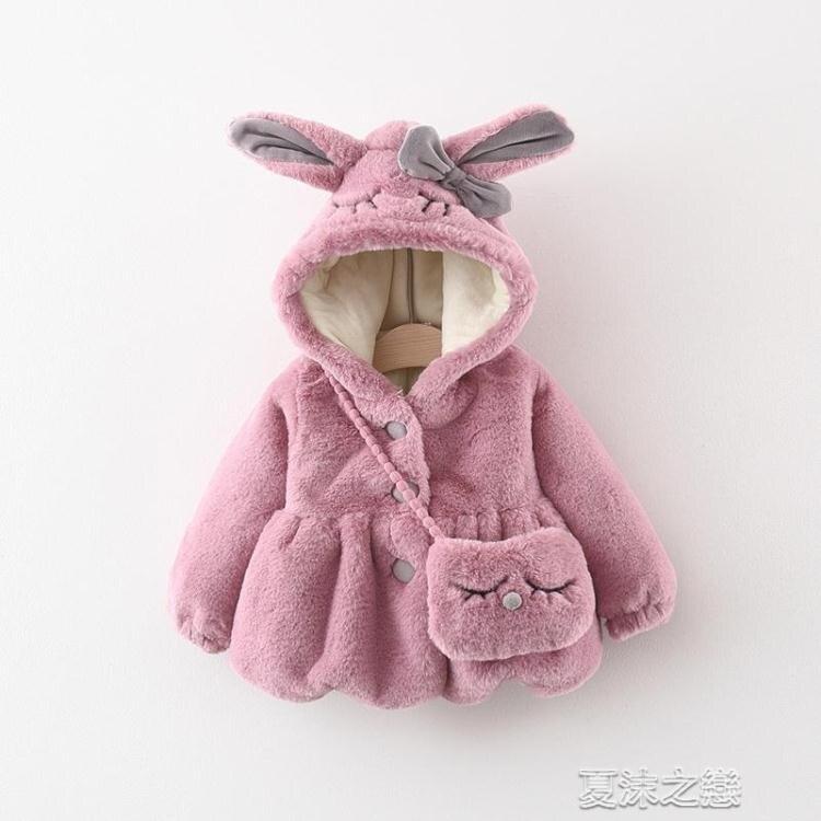 兒童羽絨服 冬裝加絨厚款毛毛衣女童裝嬰兒小童1-3歲2小寶寶洋氣保暖秋冬外套