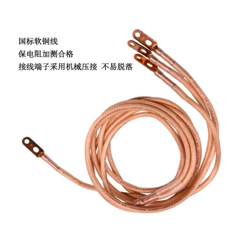 電力10KV高壓接地線接地棒戶外線路透明