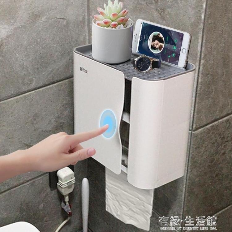 紙巾架 衛生間紙巾盒廁所防水壁掛式放廁紙收納抽紙免打孔衛生紙盒置物架