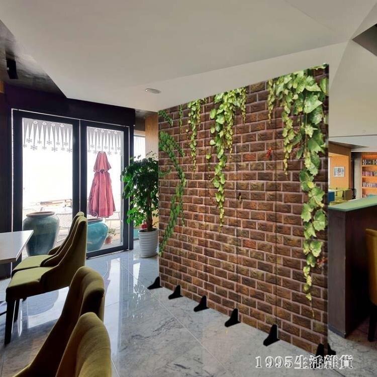 【限時下殺!85折!】屏風隔斷時尚簡約客廳玄關門酒店辦公餐廳磚頭復古行動背景牆