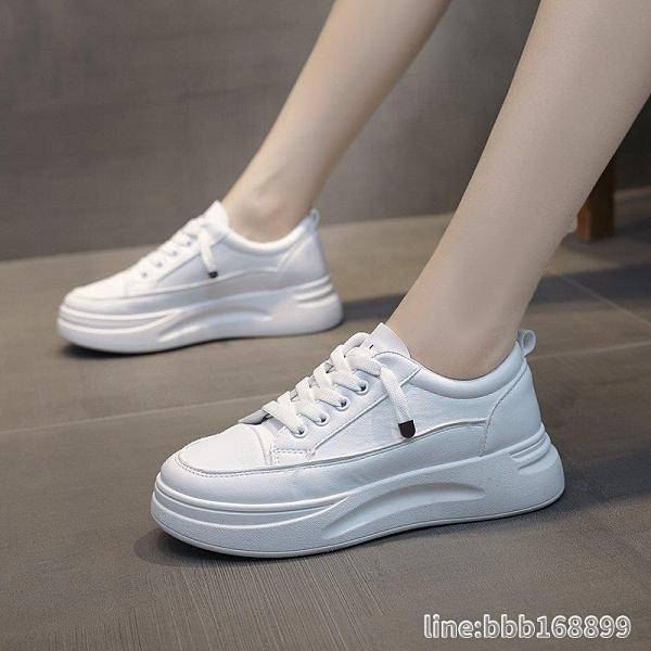 小白鞋 鞋子帆布小白鞋秋季新款單鞋爆款ins潮休閒百搭學生平底板鞋 瑪麗蘇