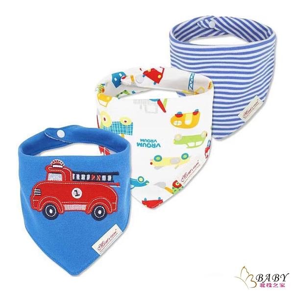 三角口水巾 圍兜兜三件組 純棉防水按扣 多色小車車 (嬰幼兒/寶寶/兒童/小孩/小朋友)
