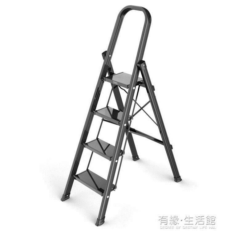 格美居梯子家用摺疊加厚鋁合金人字梯室內多功能四步伸縮樓梯爬梯AQ