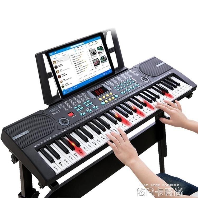 電子琴兒童初學入門61鍵帶話筒1-3-6-12歲女孩多功能玩具寶寶鋼琴   凱斯頓 新年春節送禮