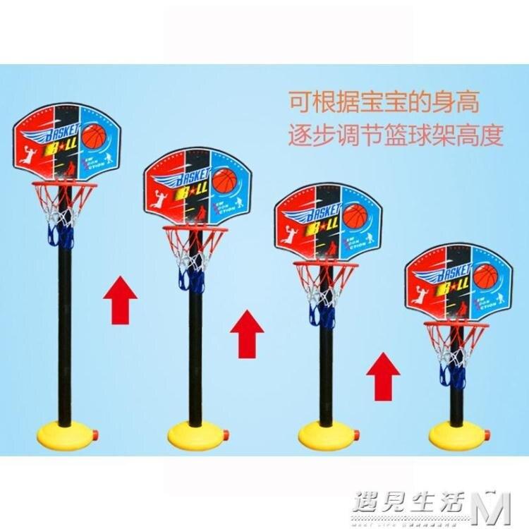 籃球架室內戶外升降投籃玩具 1-3-6歲男皮球小孩球類玩具 WD 8號時光全館免運 8號時光