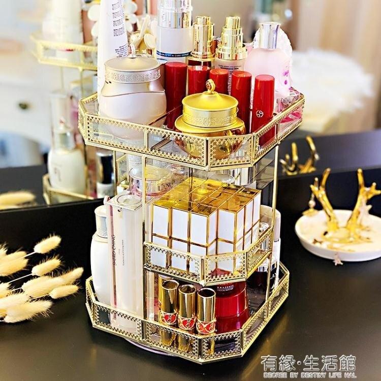 北歐透明玻璃旋轉化妝品收納盒桌面復古護膚梳妝台口紅整理置物架