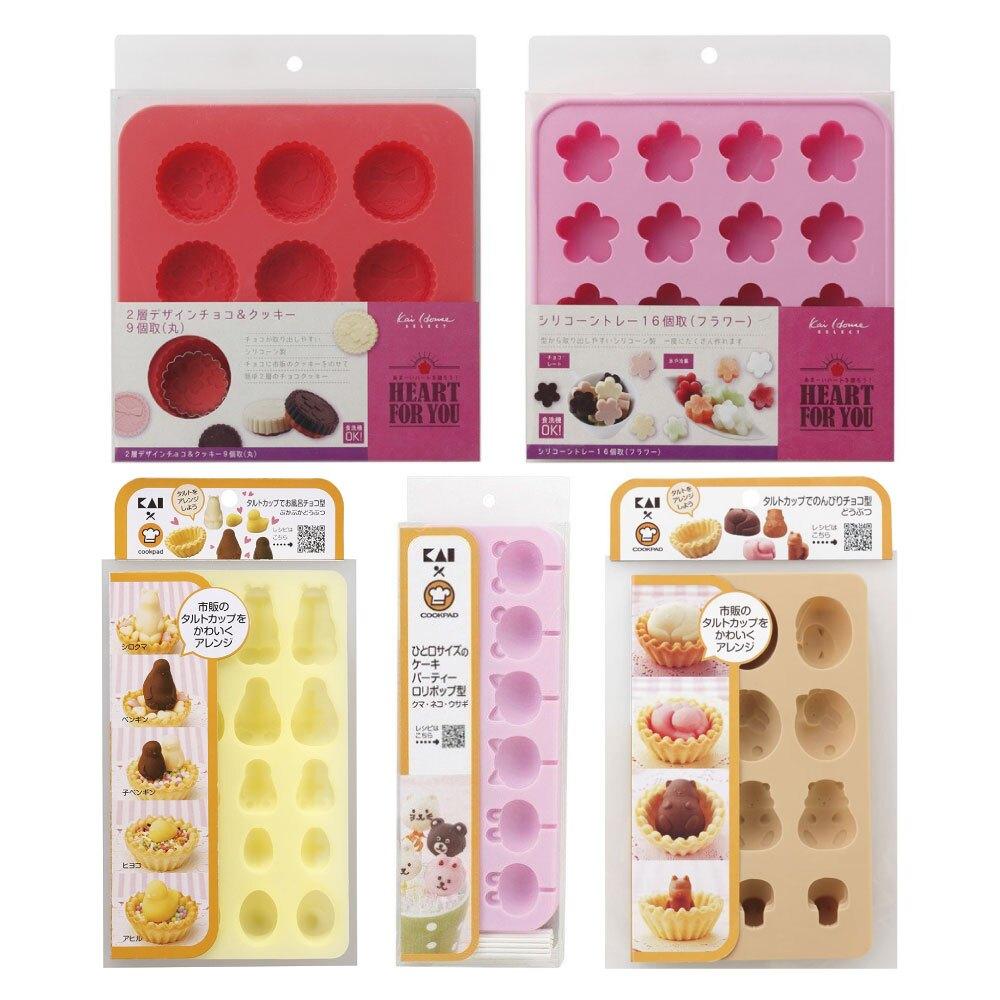 日本貝印KAI矽膠模具壓模圓形花邊動物造型巧克力餅乾模型