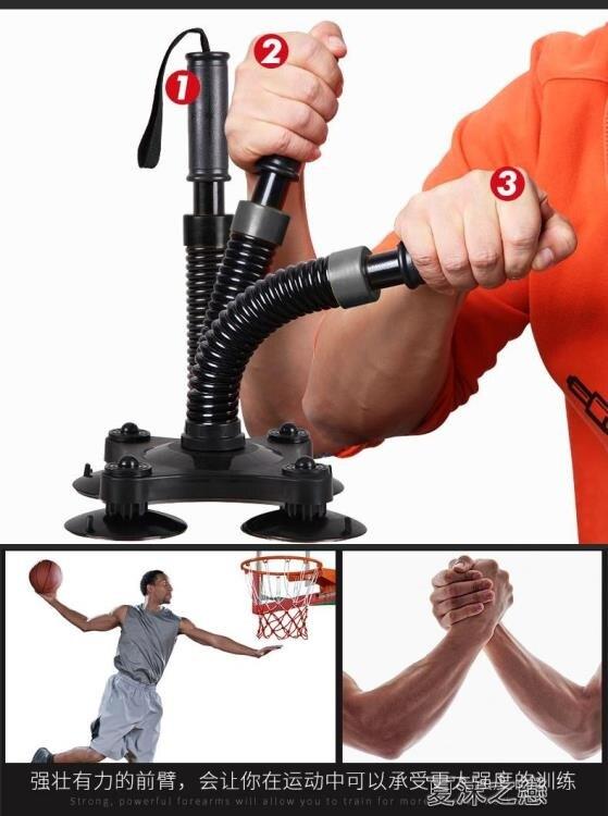 握力器-扳手腕訓練器腕力器握力器男專業練手力小臂斗腕手腕力掰手腕yh