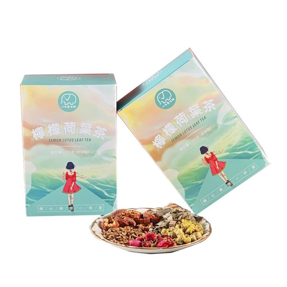 檸檬荷葉茶 八味養生鋪 輕鬆茶 一盒20包 檸檬茶 荷葉茶 玫瑰茶 水果茶 菊花 菊花茶 草本茶 茶包