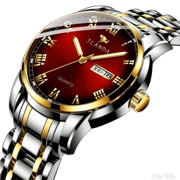 瑞士名錶全自動機械錶手錶男士防水夜光雙日歷大錶盤男錶超薄新款