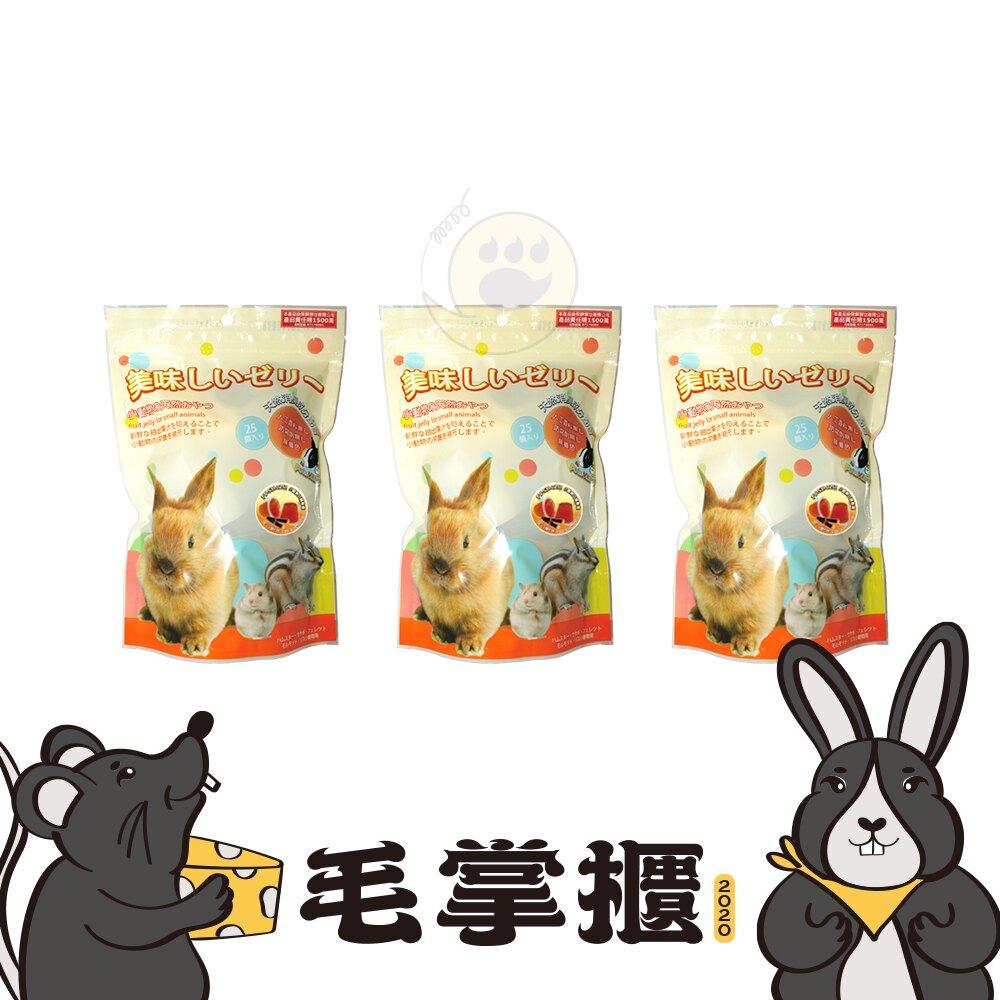 【魔法村Pet Village-小動物水果果凍】小動物水果果凍  小動物最愛的果凍~蜜袋鼯 兔子 天竺鼠