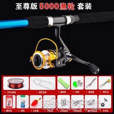 超硬海竿套裝特價魚竿海桿拋竿單竿甩桿全套釣魚竿遠投竿組合漁具YYP