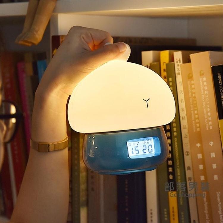 電子時鐘 電子鬧鐘創意時鐘時尚靜音卡通床頭鐘 可變色錄音床頭燈