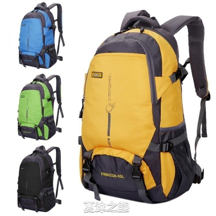 新款戶外超輕大容量背包旅行防水登山包女運動書包雙肩包男25L45Lyh