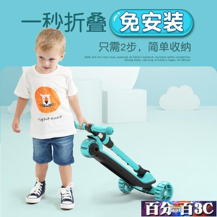 滑板車兒童1-3-6-12歲寶寶溜溜車雙剎小孩單腳5-10歲踏板車 WJ 交換禮物