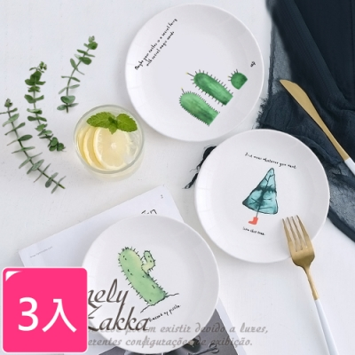 【Homely Zakka】北歐創意ins風植物陶瓷8吋餐盤/點心盤/牛排盤_3款一組