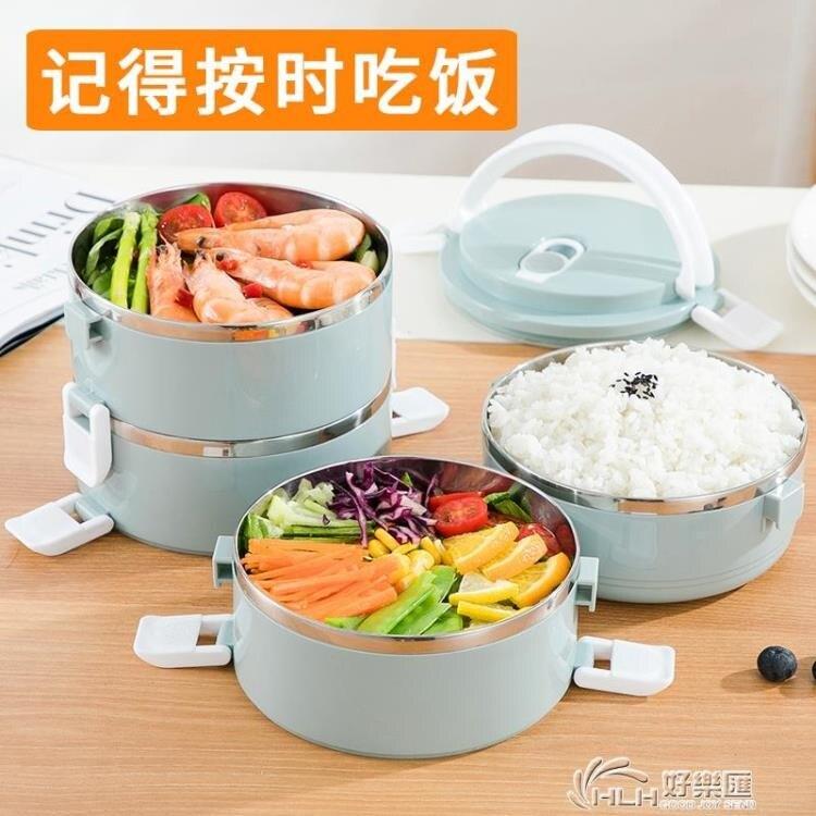不銹鋼飯盒保溫便攜分隔型上班族可愛便當盒學生餐盒帶蓋碗保溫桶
