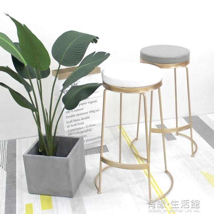 北歐ins風吧台凳子現代簡約網紅奶茶甜品店咖啡廳酒吧前台高腳椅AQ