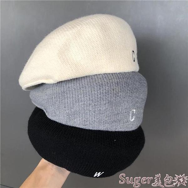貝雷帽 日系甜美純色針織反戴貝雷女韓版秋冬季時尚洋氣刺繡字母前進帽潮  新品