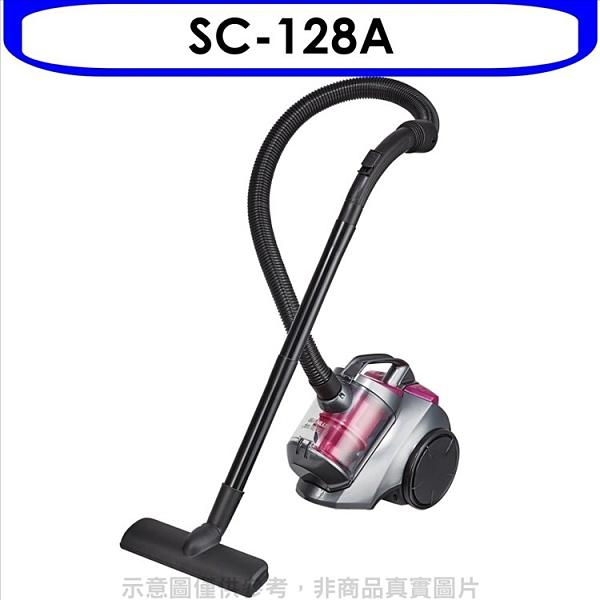 SANLUX台灣三洋【SC-128A】HEPA濾網真空旋風吸塵器