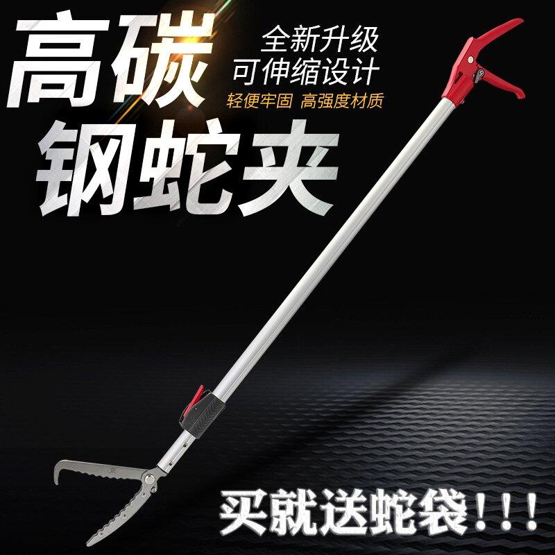 源頭廠家鋁合金黃鱔夾泥鰍鉗子防脫防蛇工具不銹鋼夾夾蛇器可代發 小山好物