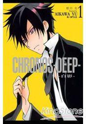 Chronos?Deep白影01