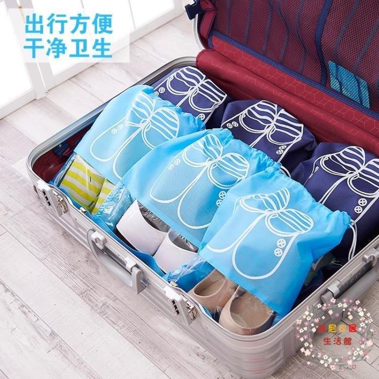 鞋子收納袋子鞋袋鞋盒防塵袋鞋套束口袋旅行收納袋5個裝【限時八折】