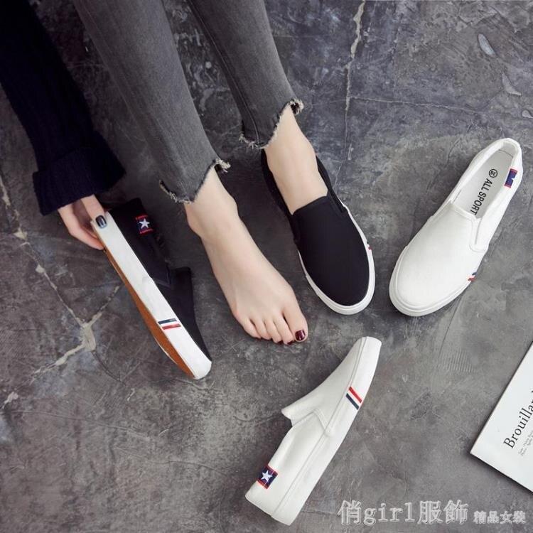 2020春季新款百搭帆布鞋女一腳蹬學生韓版平底休閒懶人布鞋小白鞋