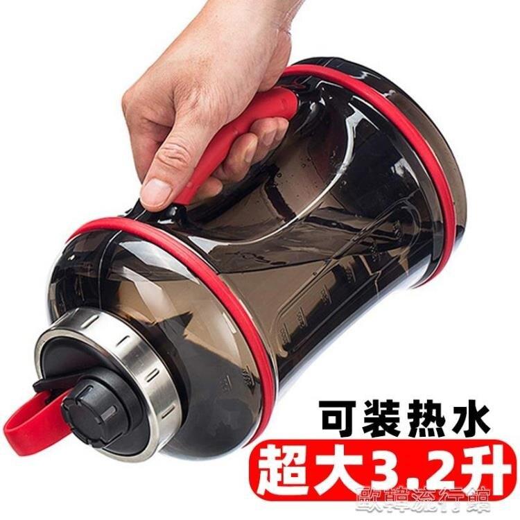 3000ml超大號加侖健身水壺戶外便攜運動水杯男大容量3升水桶杯子