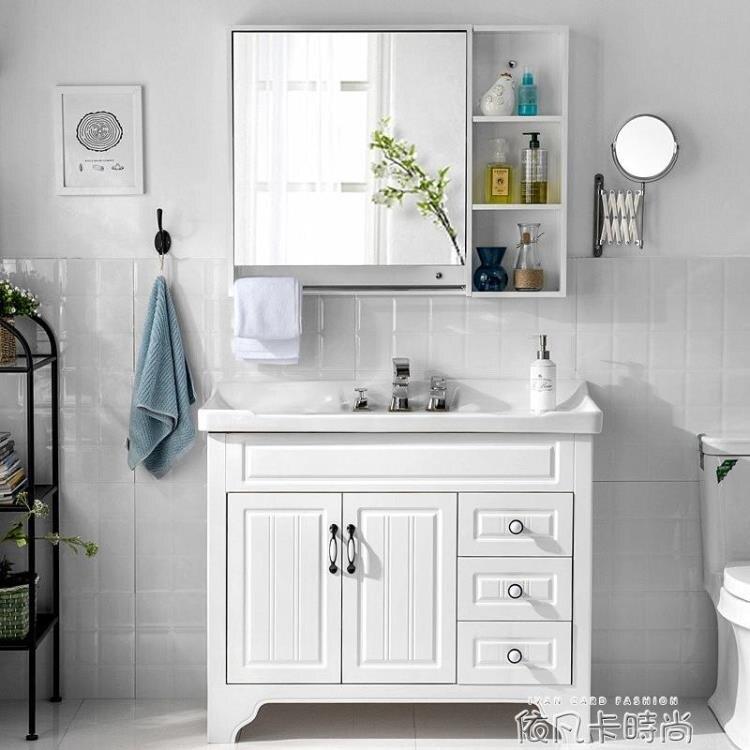 橡木浴室櫃實木衛生間落地式現代簡約洗臉洗手衛浴台盆組合洗漱台   凱斯頓 新年春節送禮