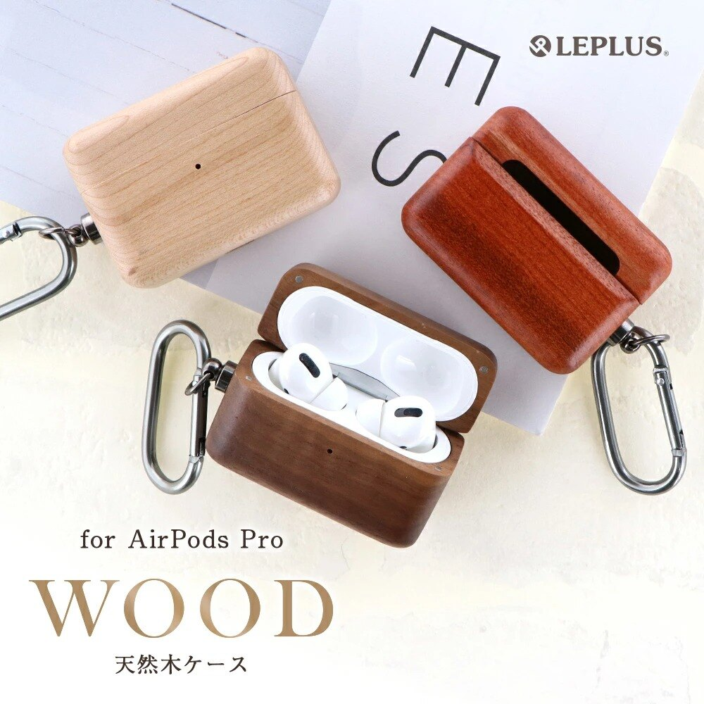 "LEPLUS AirPods Pro ""Natural wood"" 木質保護殼"