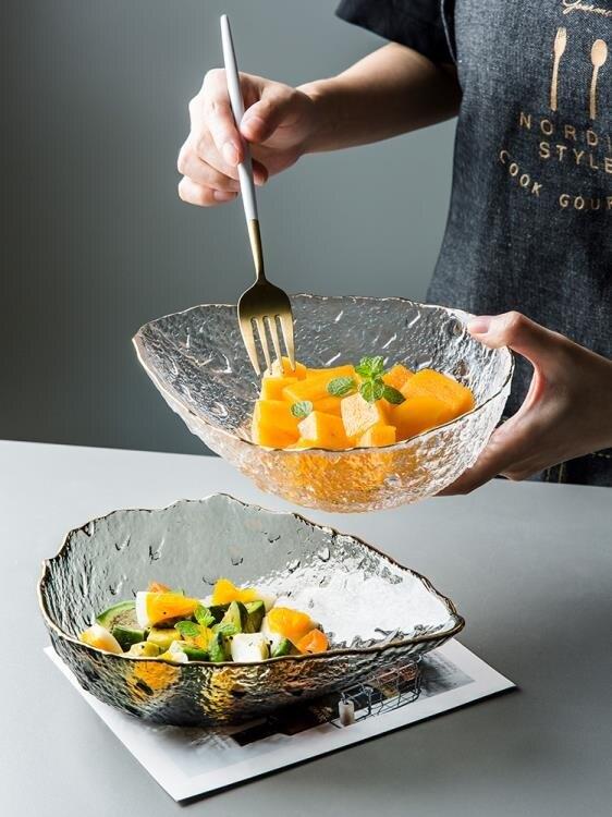 『全館免運』果盤 ins金邊透明玻璃沙拉碗大號描金異形水果盤家用玻璃味碟簡約餐具