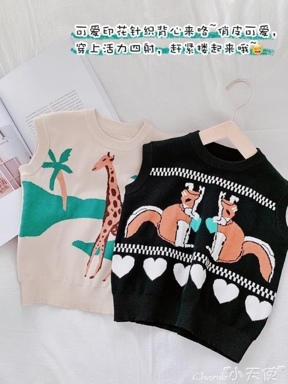 針織背心 兒童馬甲秋冬外穿洋氣寶寶針織背心無袖男童馬夾秋裝童裝小童坎肩