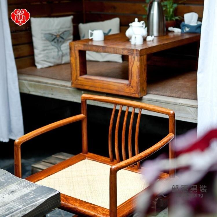 禪椅 紅木家具新中式紅木茶桌椅組合梳背南官帽椅明式禪椅輕奢圈椅蘇作T