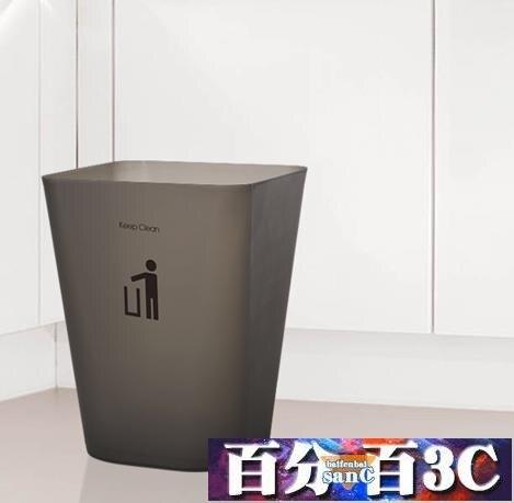 垃圾桶家用大號客廳臥室廚房衛生間簡約現代酒店高檔垃圾箱 WJ 交換禮物