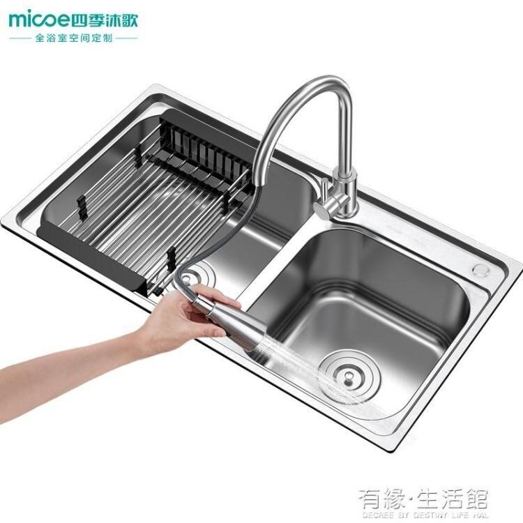 304不銹鋼水槽雙槽套餐洗菜盆雙槽 廚房加厚水池洗碗池AQ