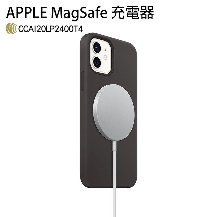 【神腦貨 盒裝】Apple 原廠 MagSafe 充電器 15W 快充 磁吸充電 無線充電器 閃充 無線充 磁力無線充 充電盤 充電板 iPhone 8/8 Plus/X/Xs/Xs Max/XR/S