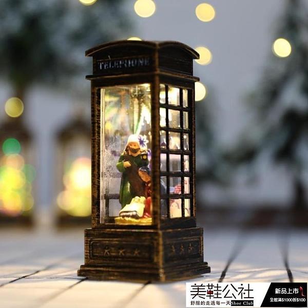 聖誕節裝飾風燈聖誕老人電話亭LED燈聖誕節禮物小場景布置道具【美鞋公社】