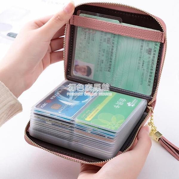 證件包 卡包男女便攜大容量卡片夾防消磁信用卡保護套小卡套證件收納包盒 初色家居館