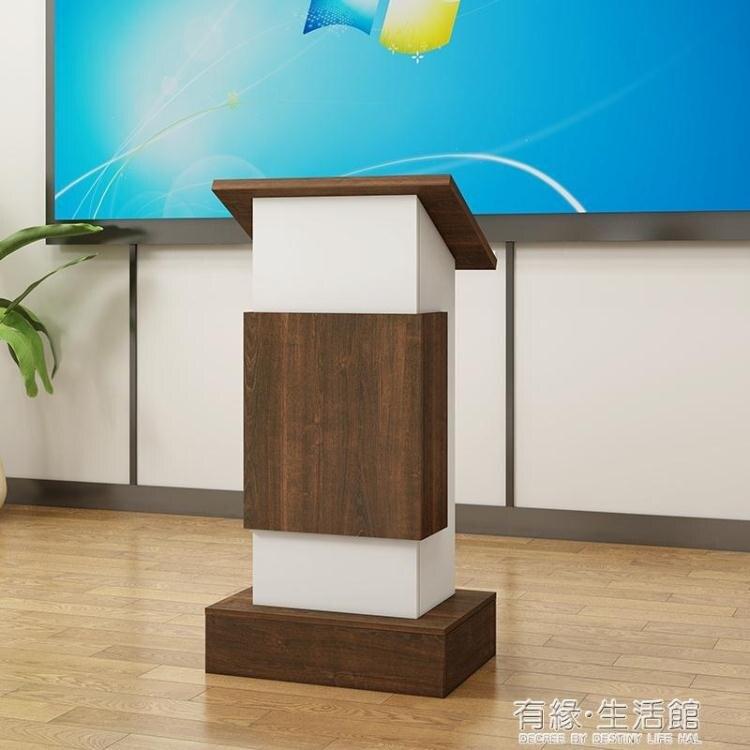 教室老師講台講桌發言台簡約現代教師指揮台演講台演講桌講台桌